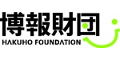 Hakuho Foundation